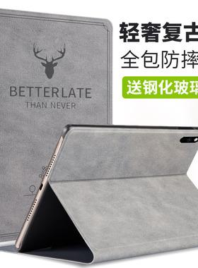 现货发售华为matepad平板保护套10.4英寸matepad Pro 10.8电脑壳2021款matepad11保护壳10.95英寸