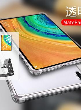 华为2020新款matepad10.4保护套matePro10.8英寸外壳m6高能版8.4平板3电脑套m5青春版10.1荣耀8畅享10外套9.6