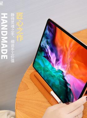 华为matepad10-8英寸平板电脑保护套SCMR-W09保护包2020新款MRX-W29三折笔槽Maretpad pro10.8超薄防摔5G外壳
