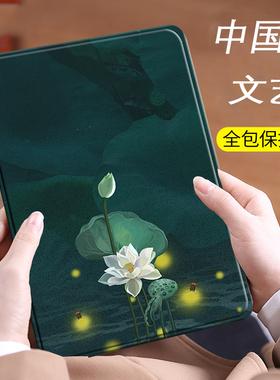 华为MatePad Pro平板保护套10.8英寸2020新款商务scmr-w09皮套5g电脑10 8寸潮牌壳子MRX-w29送钢化膜网红壳子