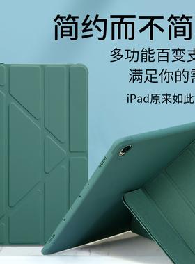 华为mrxw29保护套matepad pro防摔外壳MRX一W09平板皮套10.8英寸电脑保护壳10-8简约商务5G版matepro麒麟990