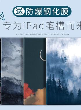 2021新款华为matepad pro 10.8英寸保护套10*8平板电脑外壳MRR-W09皮套5G防摔带笔槽文艺matepaid外壳子8全包