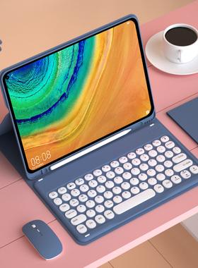 华为平板matepad Pro 10.8英寸保护壳matepad10.4蓝牙键盘2021款鼠标10•8保护套m6硅胶荣耀v6笔槽5g磁吸电脑