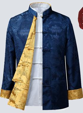 唐装春秋款复古丝绸外套男长袖双面穿夹克中国风民族汉服男米尼也