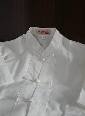 唐人街 微瑕疵 纯棉老粗布唐装长袖袖立领宽松版居士汉服中式服装