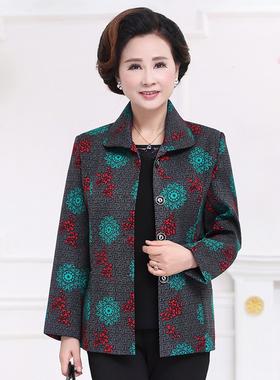 老年人春装奶奶装外套老人女装衣服春秋60-70-80岁老太太唐装上衣