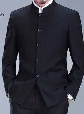 花花公子中山装套装中年男士中华立领西服唐装中式婚礼爸爸职业装