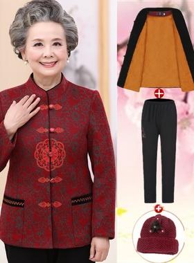 中老年女装春装妈妈装绣花毛呢外套60-70-80岁老人奶奶装唐装套装