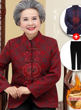 奶奶装秋冬加绒外套女70岁中老年妈妈装冬装唐装套装太太老人衣服
