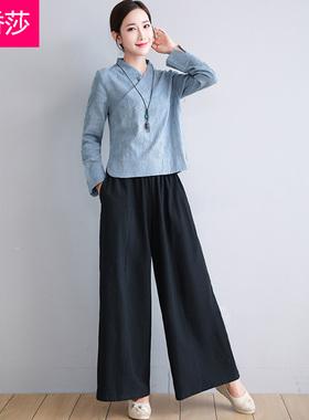 禅修居士服瑜伽服两件套复古汉服女中国风唐装棉麻禅意茶服套装女