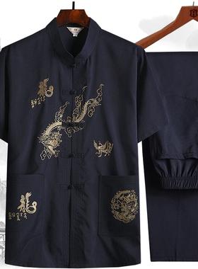 中老年人春夏爷爷唐装套装男士短袖衬衫中式刺绣爸爸晨练服汉服薄