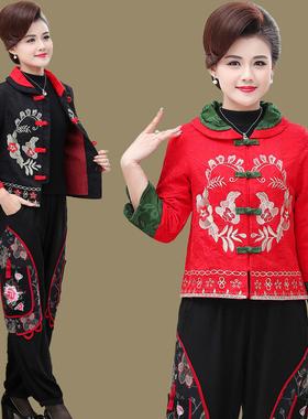 妈妈秋装短外套民族风刺绣花两件套中老年女中式唐装大码上衣套装
