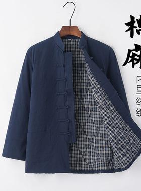 中国风唐装棉袄男中老年棉麻棉衣冬季加厚外套居士服汉服盘扣夹棉