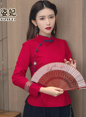 秋冬汉服中国风女装茶艺服中式复古唐装上衣民国风改良旗袍两件套