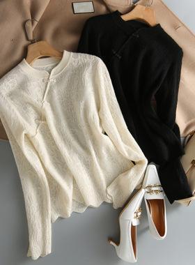 中式唐装盘扣上衣钩花温柔典雅娴静细腻镂空中式羊毛羊绒针织衫女