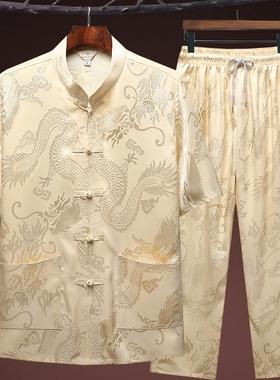 夏季冰丝中老年人唐装男短袖两件套装爸爸装丝质衬衫爷爷晨练汉服