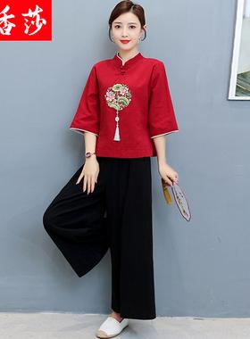 佛系衣服汉服夏装中国风禅意女装复古棉麻茶服禅修服中式唐装套装