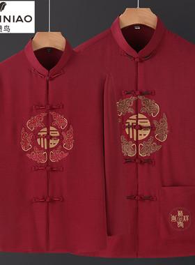 中国风春秋中老年情侣唐装长袖棉麻套装爷爷奶奶老人生日宴会衣服