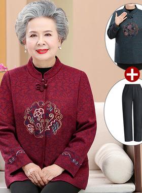 奶奶装秋装外套中老年人女开衫上衣春秋妈妈唐装新款老人衣服宽松