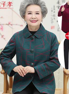 老年人外套女奶奶装春秋装上衣6070岁老太太毛呢妈妈唐装老人衣服