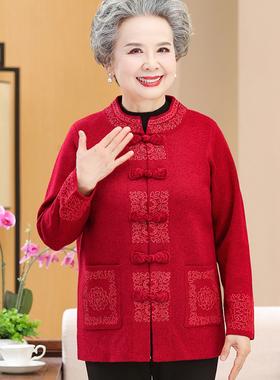 奶奶春秋外套老年人冬装女80岁大寿生日衣服唐装婚礼妈妈羊毛开衫