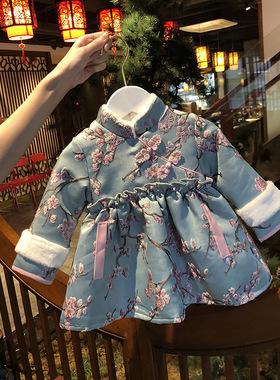 女童汉服旗袍冬装女宝宝拜年服周岁礼服女婴儿过年喜庆唐装连衣裙