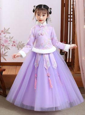 原创女童旗袍中国风汉服套装15公主裙子12岁加厚女孩加绒唐装冬装