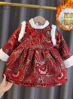 香港代购儿童连衣裙冬装女宝宝中国风唐装拜年服女童周岁旗袍礼服
