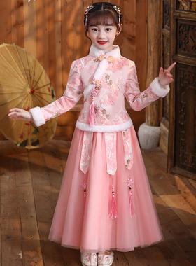儿童汉服女童超仙中国风唐装套装春秋款加绒旗袍冬装加厚古装裙子