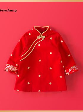 女童汉服秋冬装宝宝旗袍中国风唐装拜年服礼服裙红色新年装1-4岁