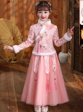 女童汉服冬装旗袍加绒加厚唐装儿童裙子套装公主裙女孩连衣裙古装