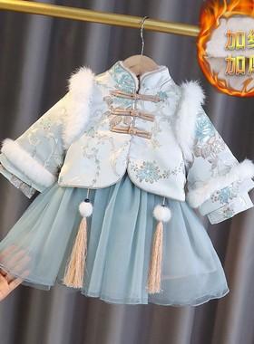 女童汉服加绒公主裙幼童女宝宝过年服儿童加厚唐装旗袍拜年服冬装