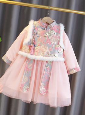 女童加厚加棉刺绣旗袍2021冬装新款小女孩唐装汉服外套裙子两件套