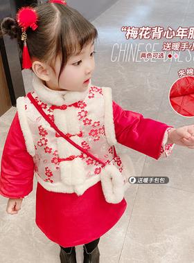 拜年服女童冬装汉服儿童旗袍裙过年喜庆衣服女宝宝加厚中国风唐装