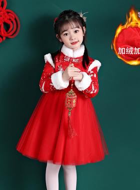 儿童旗袍裙冬装拜年服春秋女童唐装中国风汉服女孩新款长袖连衣裙