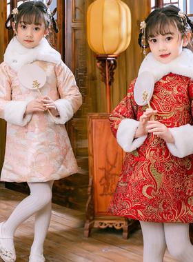 童装女童汉服秋冬装2021新款儿童旗袍连衣裙中国风唐装宝宝拜年服