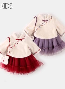 专柜代购女童冬装旗袍裙2021新款中国风儿童女宝宝唐装纱裙两件套