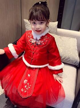 女童唐装裙冬装2021新款女宝宝中国风夹棉旗袍裙小女孩汉服两件套