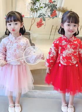 女童拜年服秋冬装汉服中国风古装旗袍加厚宝宝礼服儿童唐装连衣裙