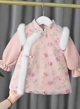 女童唐装旗袍婴儿童一周岁礼服小女孩宝宝冬装连衣裙加绒拜年服