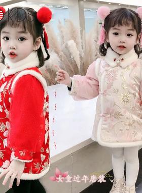 专柜代购女童唐装洋气拜年服冬装加绒女宝宝网纱泡泡袖旗袍连衣裙