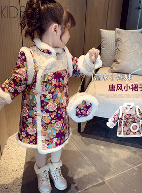 专柜代购女童冬装旗袍裙2021新款中国风连衣裙唐装碎花夹棉公主裙