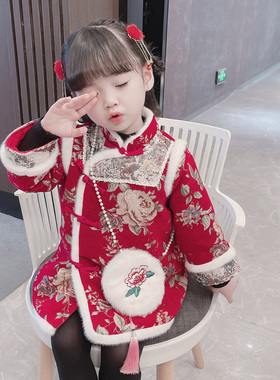 女童旗袍连衣裙儿童秋冬装中国风喜庆加厚唐装宝宝汉服新年拜年服