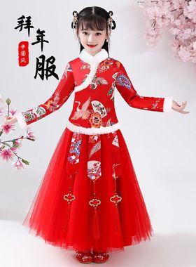 汉服女童冬装连衣裙儿童旗袍唐装中国风女孩过年衣服拜年服新年装