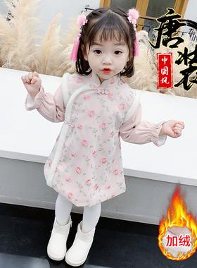 女童旗袍连衣裙小童唐装裙子2021新款秋冬装女宝宝网红中国风汉服