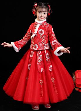 女童拜年旗袍裙秋冬装中大儿童加绒加厚唐装超仙中国风两件套古装
