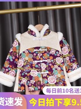 女童旗袍裙冬装儿童中国风唐装碎花夹棉宝宝周岁宴礼服女宝两件套