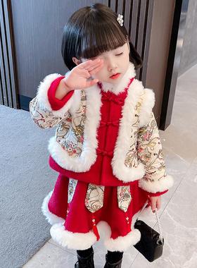 汉服女童唐装中国风礼服宝宝新年拜年服秋冬装儿童旗袍套装公主裙