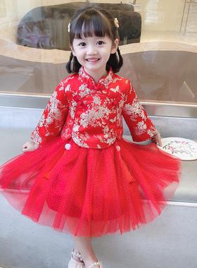 汉服女童秋冬装儿童旗袍加厚中国风连衣裙新年装唐装女宝宝拜年服