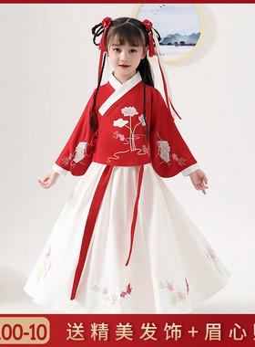 汉服女童秋冬装中国风儿童古装超仙襦裙唐装2021新款明制袄裙冬季
